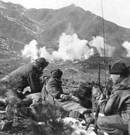 gamble thesis korean war